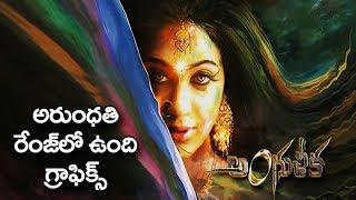 Angulika Movie Motion TEASER   Latest Telugu Movie Teasers 2018   Filmylooks