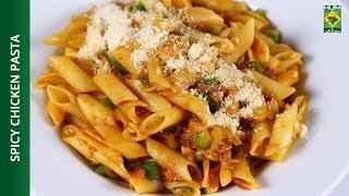 Spicy Chicken Pasta | Food Diaries | Masala TV | Zarnak Sidhwa