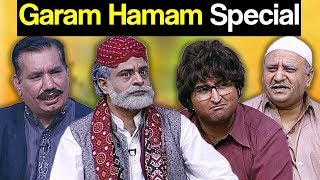 Best Of Khabardar Aftab Iqbal 11 July 2018 - Garam Hamam Special - Express News