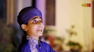 Kallam e Iqbal || La Ilaaha Il Allah Ho || Beautiful Kallam By Shakeel Sandhu
