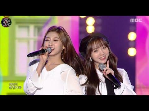 [Korean Music Wave] Lovelyz - Now, We ,  러블리즈- 지금 우리 , DMC Festival 2018