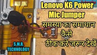 Lenovo K33a42 Root