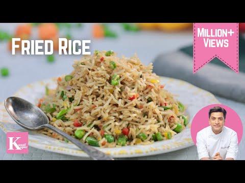 Veg Fried Rice | Kunal Kapur | The K Kitchen