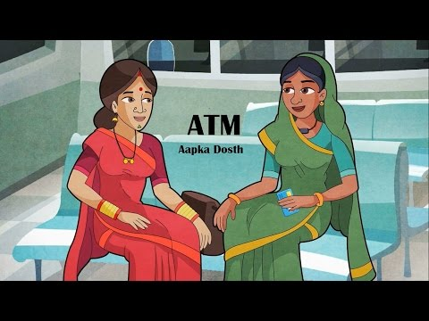 ATM: Aapka Dosth - English
