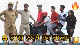 Police Naka Vs Indians | Indian Traffic Police | खतरा चालान का | Yogesh Kathuria