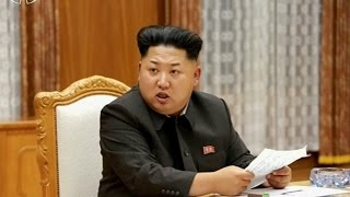 Inside North Korea.BBC Urdu