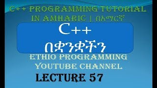 Lecture 50: C++ Programming Tutorial One dimensional Array