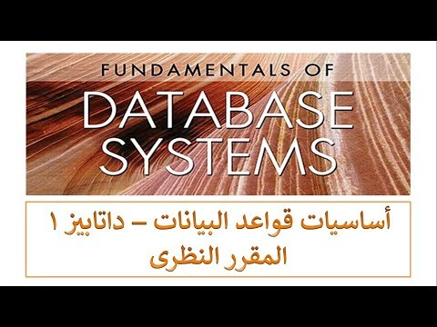 Chapter 5 - Relational Data Model and Relational Database Constraints