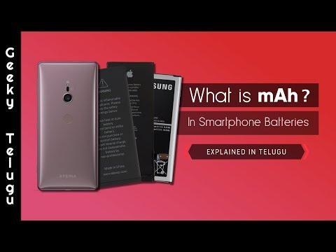 What is mAh ? In Smartphone Batteries | Telugu | Geeky Telugu
