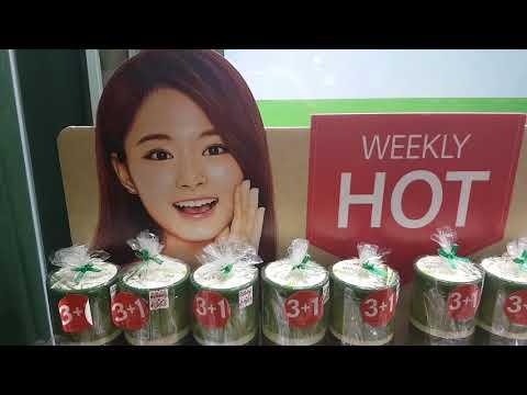 [VLOG] My Trip to Korea! Day 1 - Myeongdong street shopping