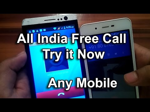 Free call all over india without internet from all phone  2016 2017