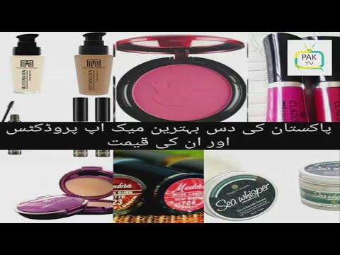 Best Makeup Brands 2017 In Pakistan With Price