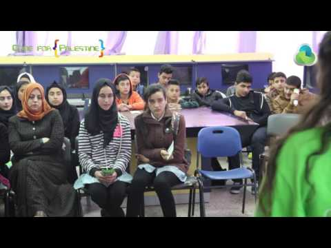 Code for Palestine برنامج