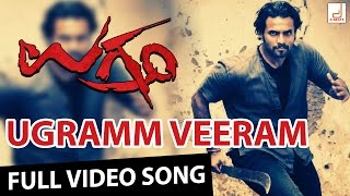Ugramm - Ugramm Veeram Kannada Movie Full Video Song | Sri Murali | Prashanth Neel