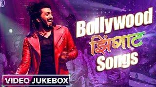 Bollywood Zingaat Songs   Video Jukebox