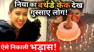Actress Nia Sharma Brutally Trolled For Her Birthday Cake; Why Users Call Her 'Besharam'