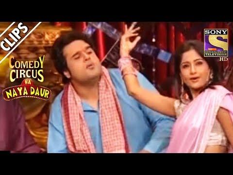 Xxx Mp4 Krushna Flirts With His Customer Comedy Circus Ka Naya Daur 3gp Sex