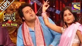 Krushna Flirts With His Customer | Comedy Circus Ka Naya Daur