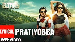 Pratiyobba - Naveen Sajju Lyrical Song | Khakii | Chirranjeevi Sarja,Tanya Hope | Tarun Shivappa