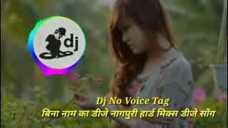 Dj Raju BABU jharkhand Videos - PakVim net HD Vdieos Portal