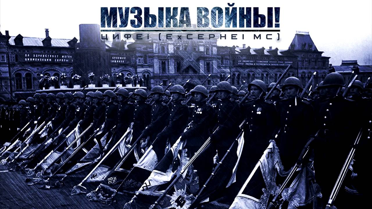 War Epic instrumental Hits! Legendary Сinematic Soundtrack! Megamix