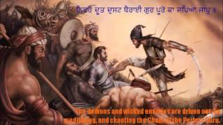 Gur Poorai Meri Rakh Layee - Bhai Gurbir Singh Ji (Tarantaaran)