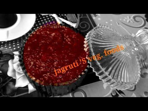 Mix vegetable jam recipe/ऐसे बनाये स्वादिष्ट सब्जियों का जाम/શાકભાજી નો જામબનાવવા ની રીત/