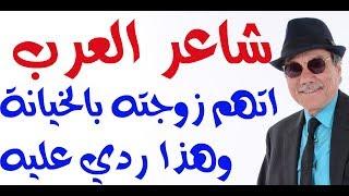 #x202b;د.أسامة فوزي # 1432 - معارضة شعرية لقصيدة  شاعر العرب في الاميرة الاردنية الهاربة#x202c;lrm;