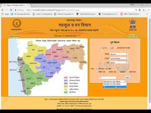 How to View property card, 7/12 and 8A of any Property of Maharashtra
