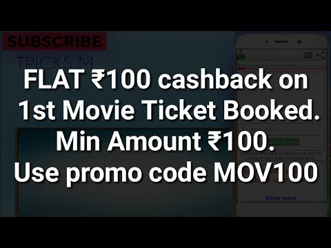 [latest] how to book movie tickets online? Complete process to get tickets after online bookings.