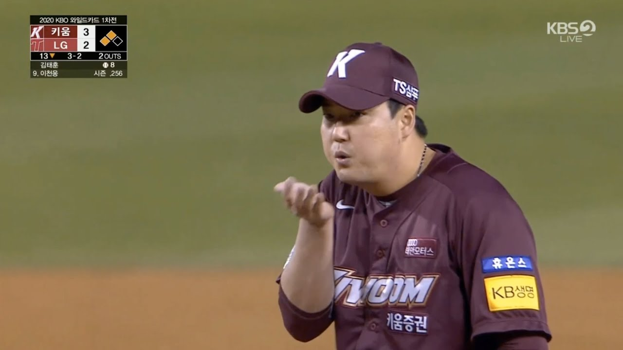 The KBO playoffs have begun and the Twins beat the Heroes in extra innings, a breakdown