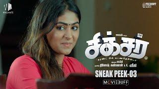 Sixer - Moviebuff Sneak Peek 03 | Vaibhav Reddy, Pallak Lalwani | Chachi