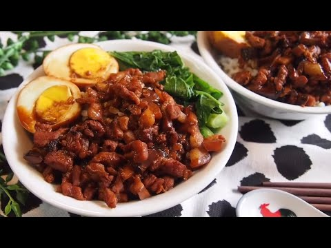 How To Make The Best Taiwanese Braised Pork Rice 台湾卤肉饭