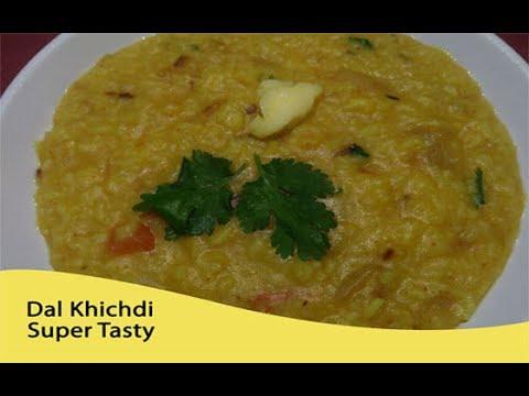 दाल खिचड़ी - Dal khichdi - Easy  and simple to make - Perfect Dal Khichdi -Khichdi recipe in Hindi