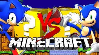 Minecraft: SONIC LUCKY BLOCK CHALLENGE   THE COIN RACE CHALLENGE