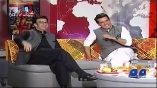 Naya Pakistan - 02 September 2017