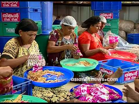 Thingal Food Products Peramangalam | Money Time 17 mar 2018