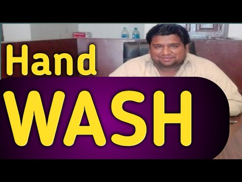 Hand Wash Lab Experiment