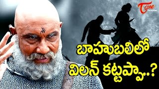Is Kattappa The Villain In Baahubali #FilmGossips