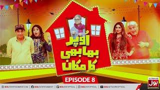 Upar Bhabi Ka Makan Episode 8 | Pakistani Drama | Sitcom | BOL Entertainment