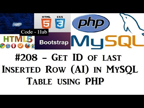 #208 How to get auto incremented ID of last inserted row in mysql database using php ?