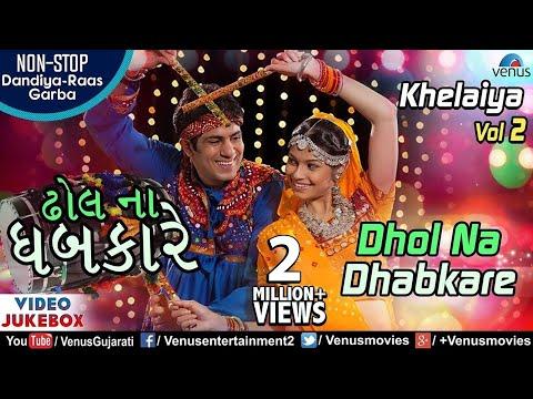 Xxx Mp4 Khelaiya Vol 2 Dhol Na Dhabkare ઢાેલ ના ધબકારે Best Non Stop Dandiya Raas Garba Songs 3gp Sex