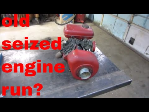will it run? free seized 1949 reo small engine.
