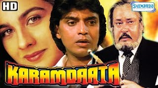 Karamdaata {HD} - Shammi Kapoor - Mithun Chakraborty - Amrita Singh - Shakti Kapoor - Hindi Movie