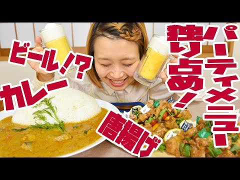 【BIG EATER】Ate All! Thanks Father's Day Party Menu!【MUKBANG】【RussianSato】