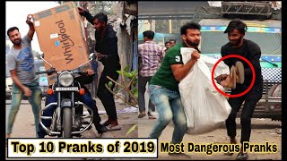 TOP 10 PRANKS OF 2019 - BOX WRAPPING PRANK   YOUTUBE REWIND  MOST DANGEROUS PRANKS #HeloSuperstar
