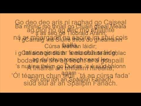 An Spailpín Fánach (Irish Leaving Certificate Poetry Reading)