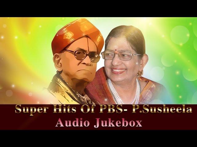 Download Best Songs Of PB Srinivas & P. Susheela Jukebox | Hit Kannada Duet Songs | Romantic Songs Collection MP3 Gratis
