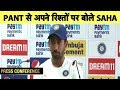 Despite The Competition I Have A Good Understanding With Pant Says Wriddhiman Saha