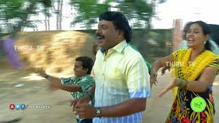 NATHASWARAM|TAMIL SERIAL|COMEDY|GOPI,SAMANTHAM & KAJA DISCUSSION TO KALAIDASS & JOCEYAR